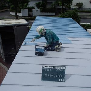 屋根塗装状況