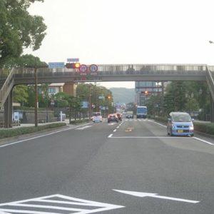 山下横断歩道橋